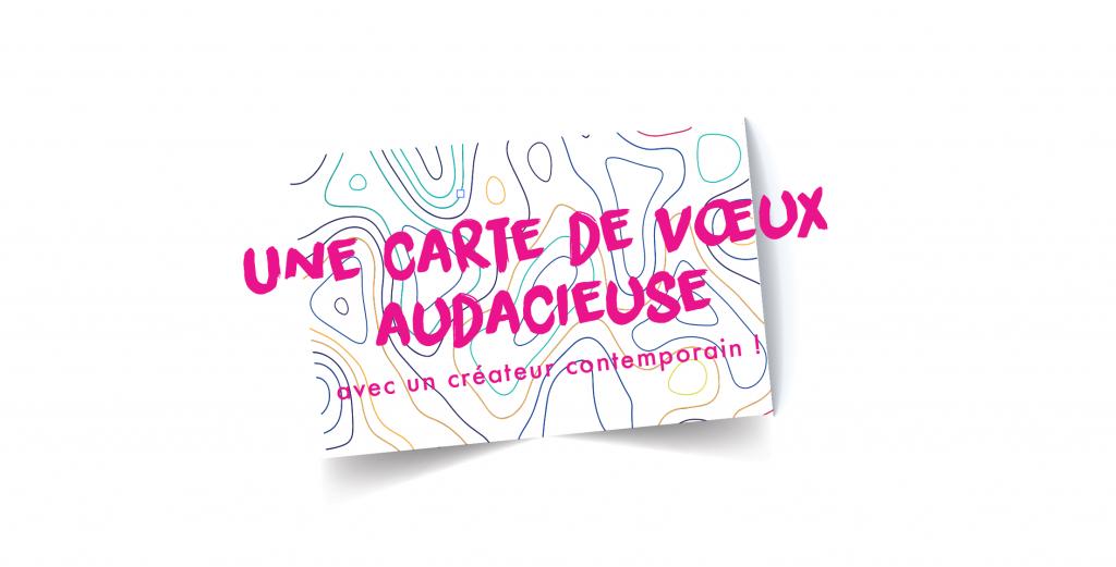 cartes de voeux artisitques réalisées par arts affaires