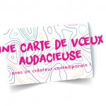 Cartes de voeux par Arts Affaires